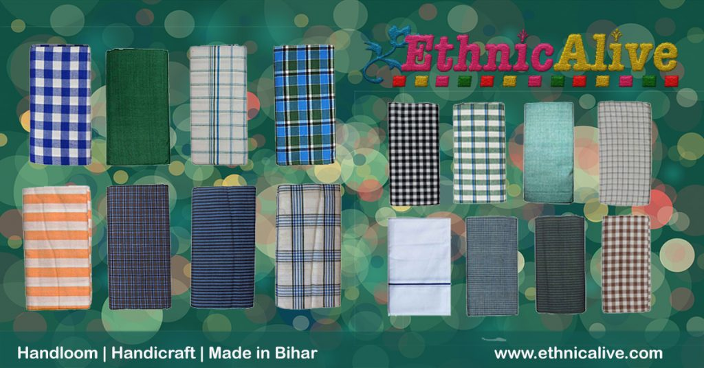 Bhagalpuri Lungi on Amazon